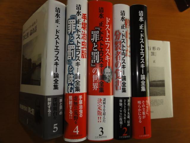 f:id:shimizumasashi:20120709102349j:image