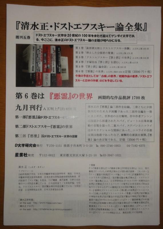 f:id:shimizumasashi:20120716225404j:image