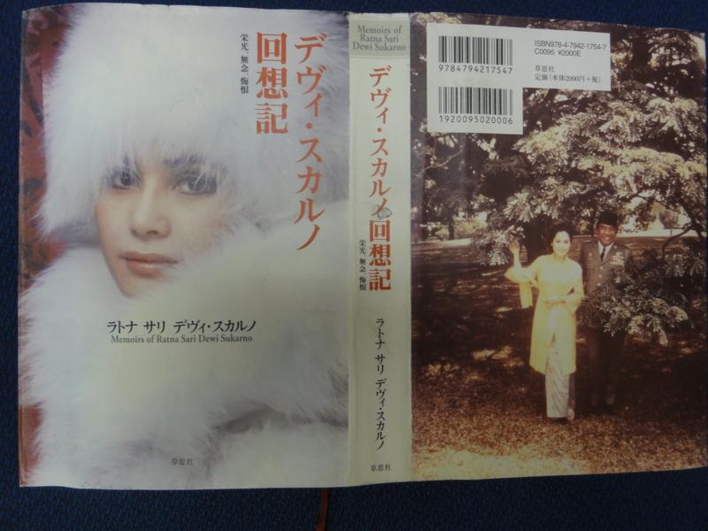 f:id:shimizumasashi:20120827170651j:image