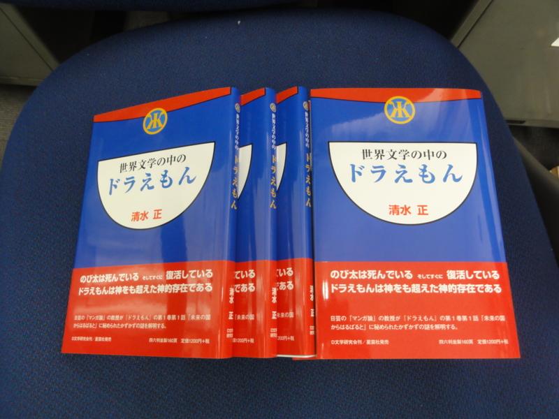 f:id:shimizumasashi:20120829170256j:image
