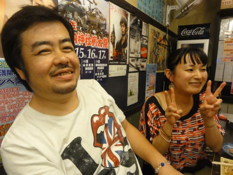 f:id:shimizumasashi:20120829230349j:image