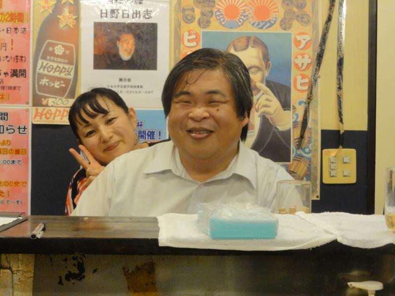 f:id:shimizumasashi:20120829230424j:image