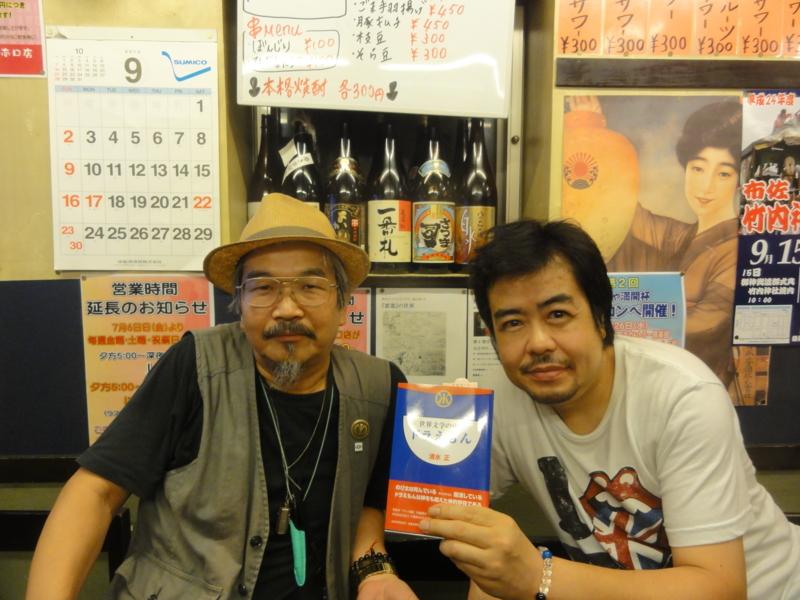 f:id:shimizumasashi:20120829230509j:image