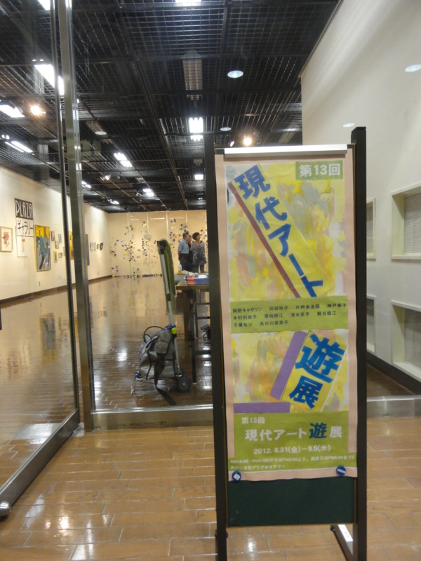 f:id:shimizumasashi:20120902155222j:image