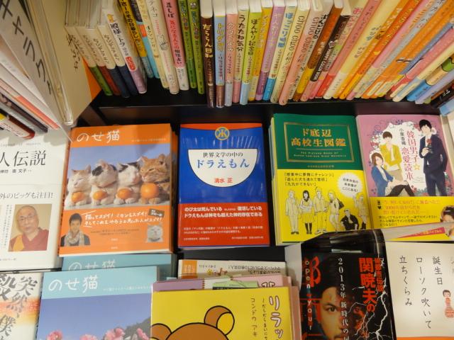 f:id:shimizumasashi:20120917185611j:image