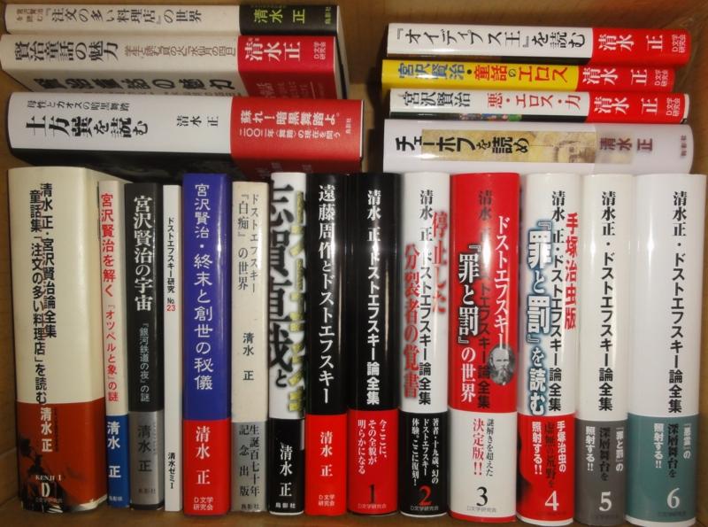 f:id:shimizumasashi:20120929113023j:image