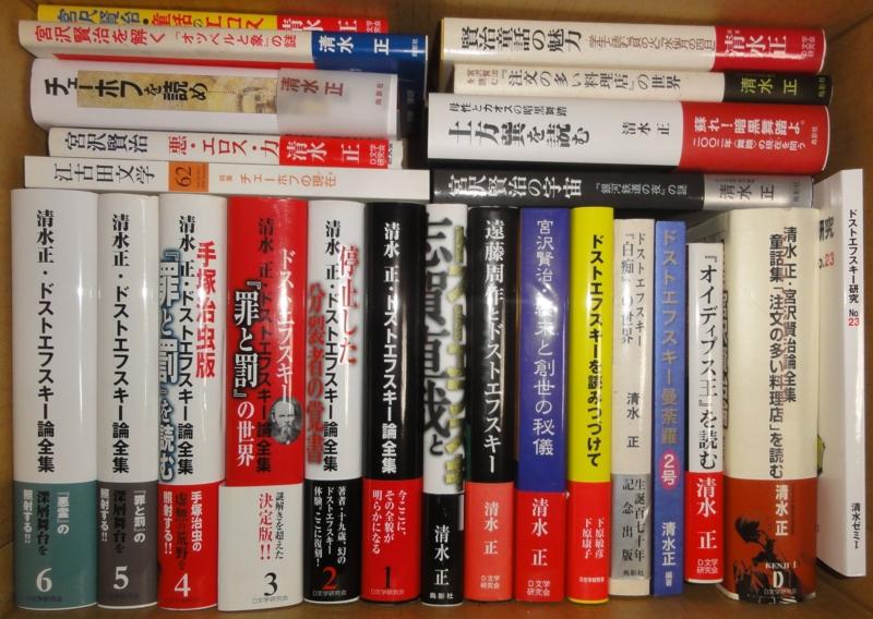 f:id:shimizumasashi:20120929113058j:image