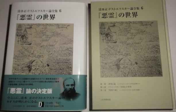 f:id:shimizumasashi:20121003013107j:image