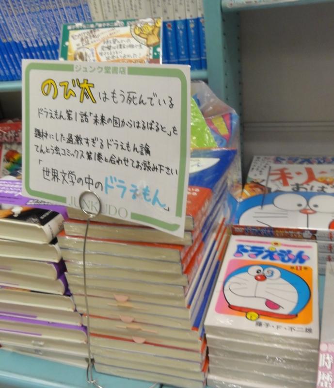 f:id:shimizumasashi:20121015185744j:image