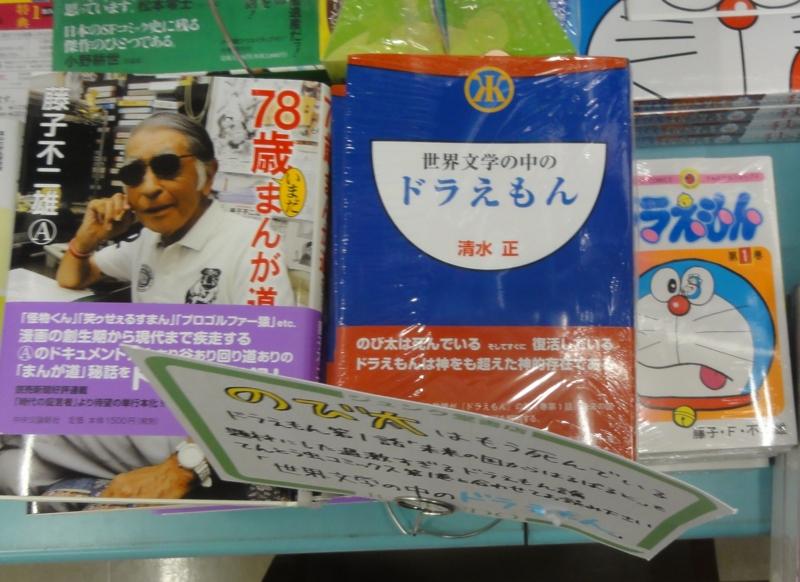 f:id:shimizumasashi:20121015185749j:image