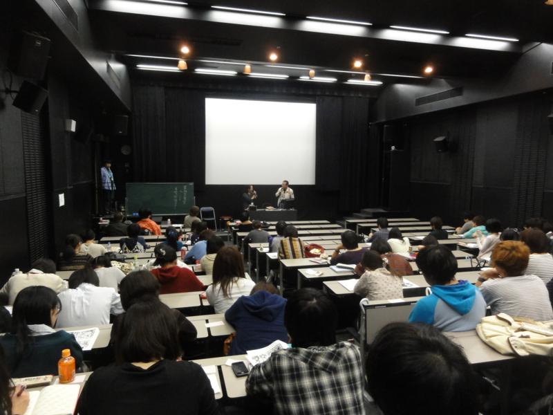 f:id:shimizumasashi:20121018152956j:image