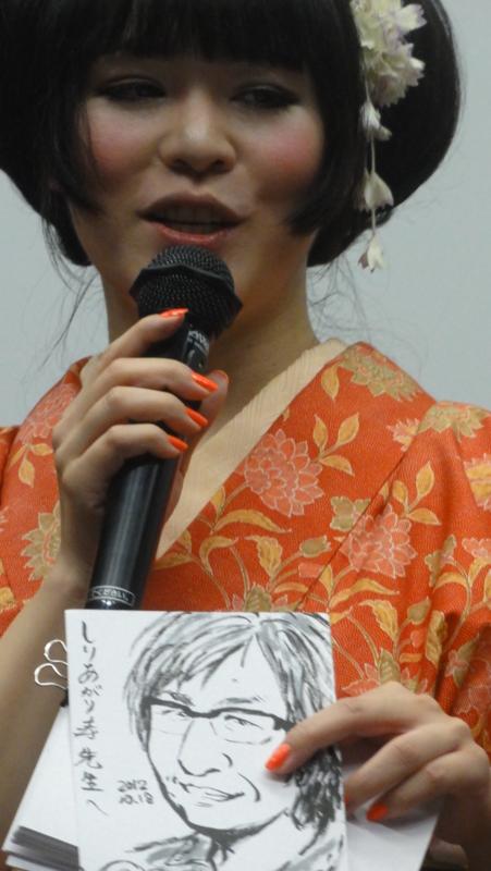 f:id:shimizumasashi:20121018160242j:image
