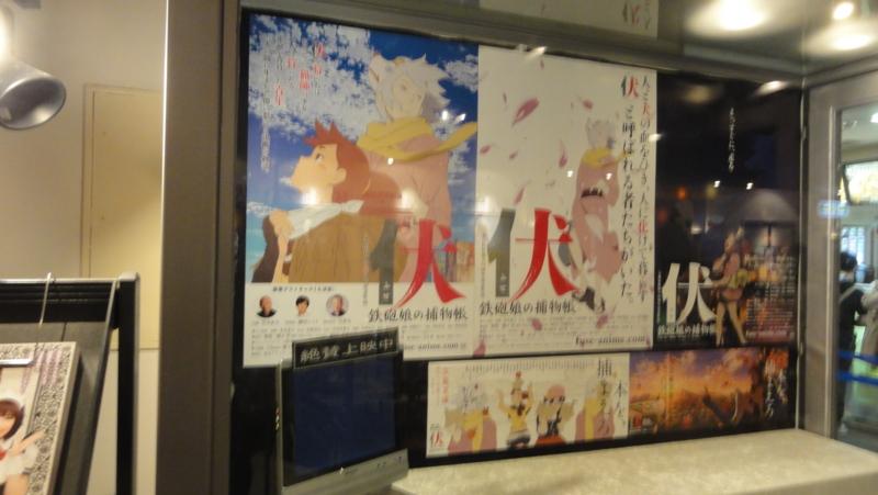 f:id:shimizumasashi:20121020181100j:image