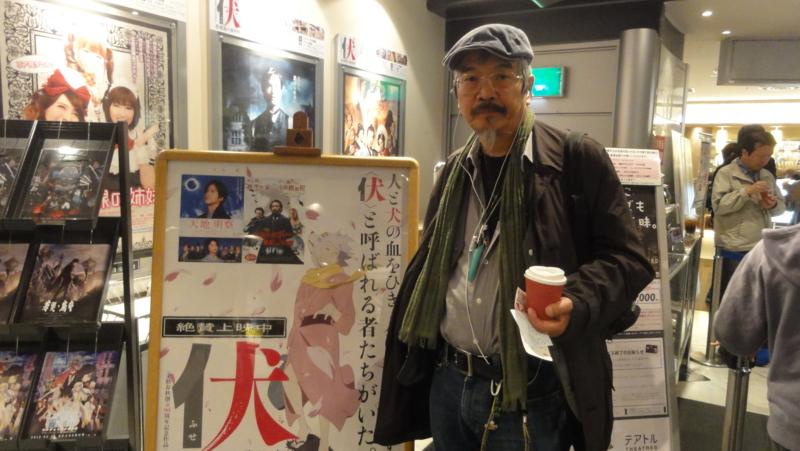 f:id:shimizumasashi:20121020181330j:image