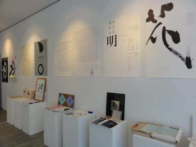 f:id:shimizumasashi:20121024141315j:image