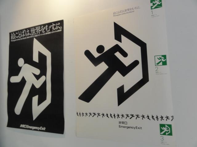 f:id:shimizumasashi:20121024141343j:image