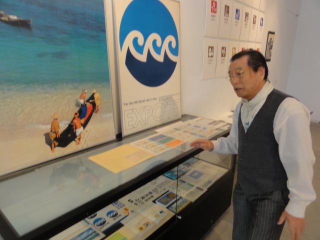 f:id:shimizumasashi:20121026132906j:image