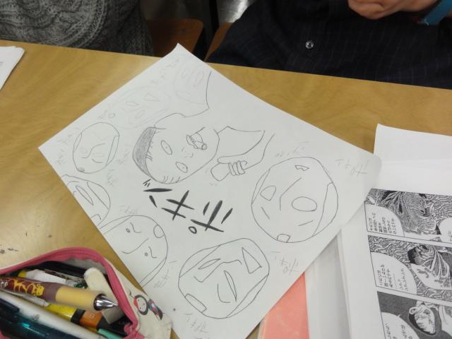 f:id:shimizumasashi:20121029155711j:image