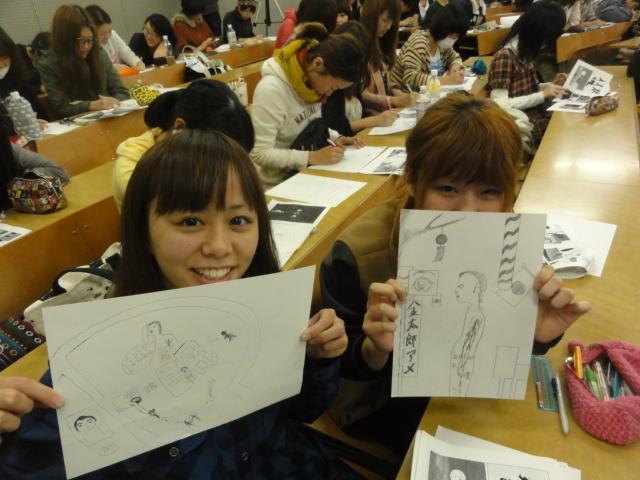 f:id:shimizumasashi:20121029155904j:image