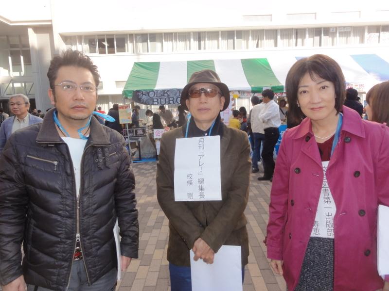 f:id:shimizumasashi:20121103135547j:image