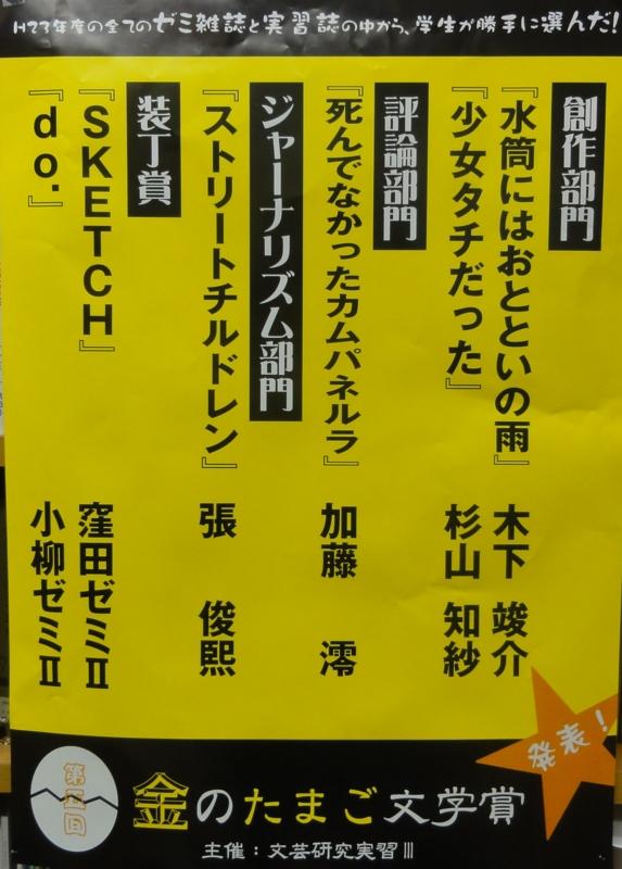 f:id:shimizumasashi:20121103154613j:image
