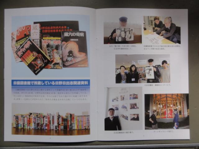 f:id:shimizumasashi:20121122120718j:image