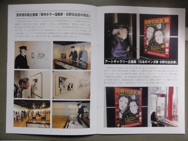 f:id:shimizumasashi:20121122120727j:image
