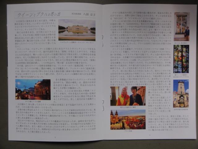f:id:shimizumasashi:20121122120737j:image