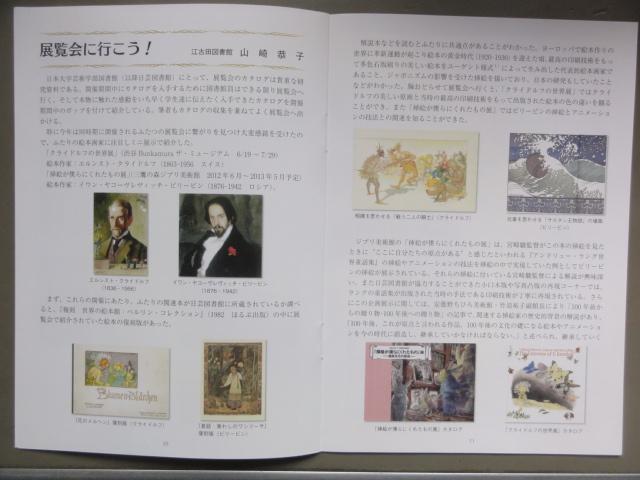f:id:shimizumasashi:20121122120755j:image