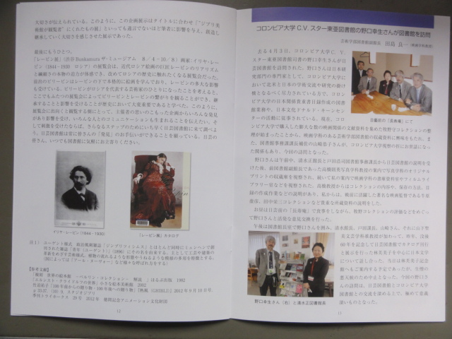 f:id:shimizumasashi:20121122120804j:image