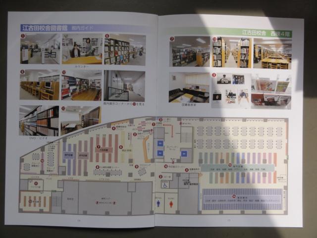 f:id:shimizumasashi:20121122120814j:image