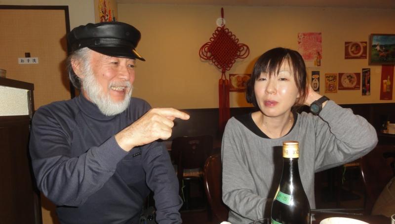 f:id:shimizumasashi:20121130202352j:image