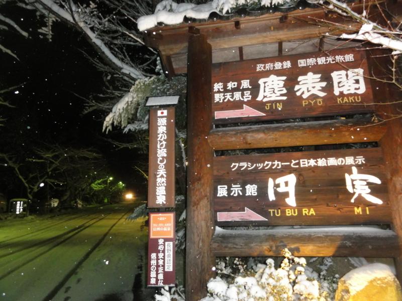 f:id:shimizumasashi:20121201202629j:image