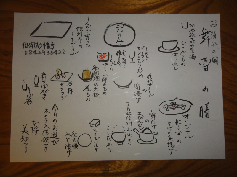 f:id:shimizumasashi:20121201204537j:image
