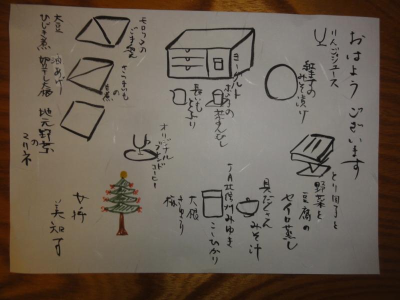 f:id:shimizumasashi:20121202084413j:image