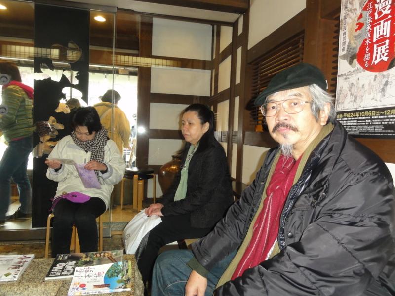 f:id:shimizumasashi:20121202130001j:image