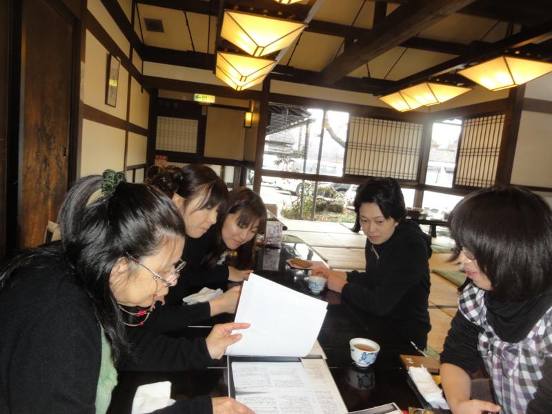 f:id:shimizumasashi:20121202131622j:image