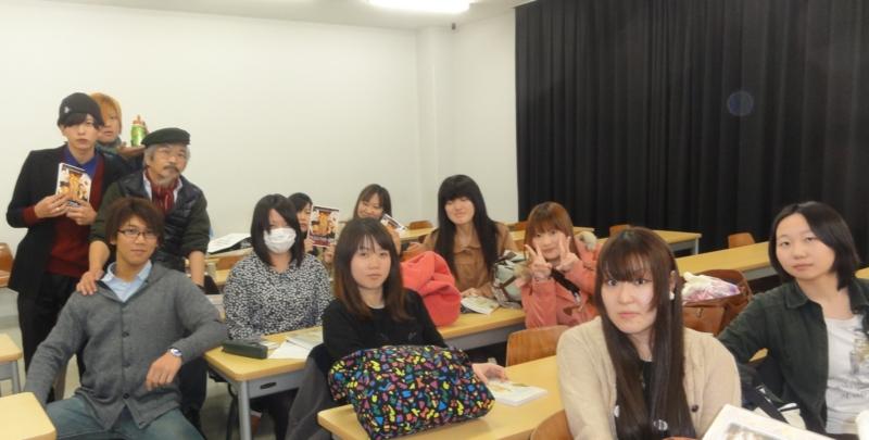 f:id:shimizumasashi:20121203163231j:image