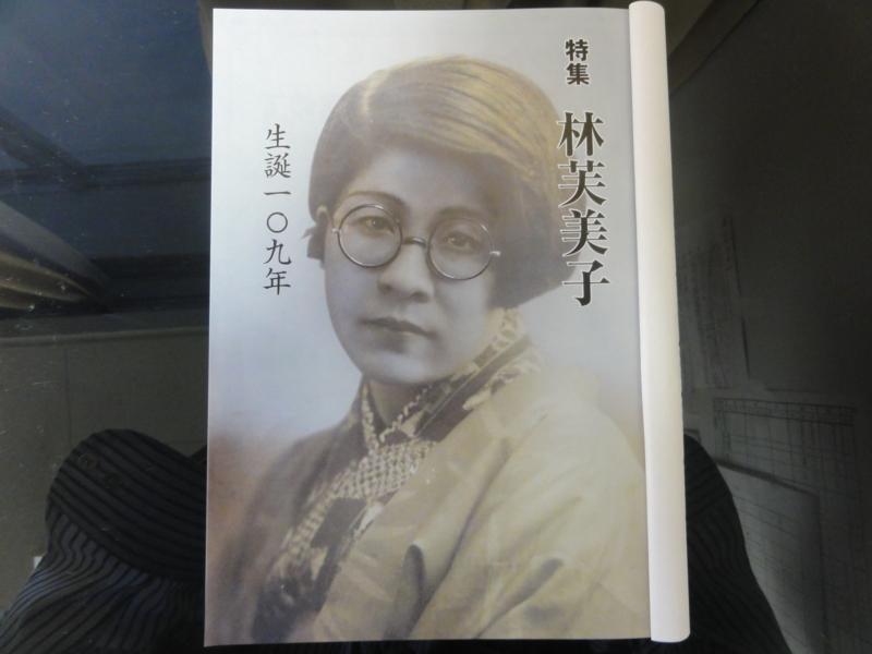f:id:shimizumasashi:20121218151834j:image