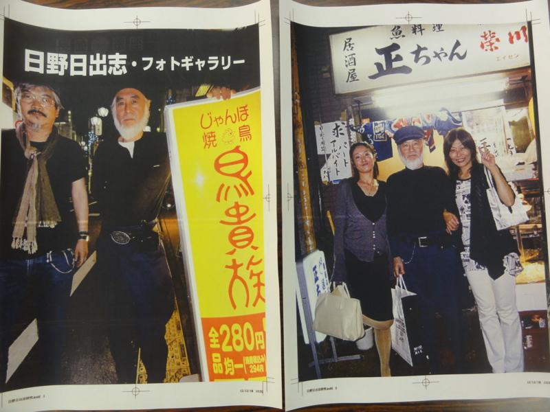 f:id:shimizumasashi:20121226152058j:image