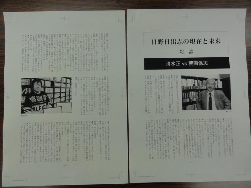 f:id:shimizumasashi:20121226152244j:image