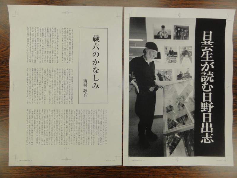 f:id:shimizumasashi:20121226152300j:image