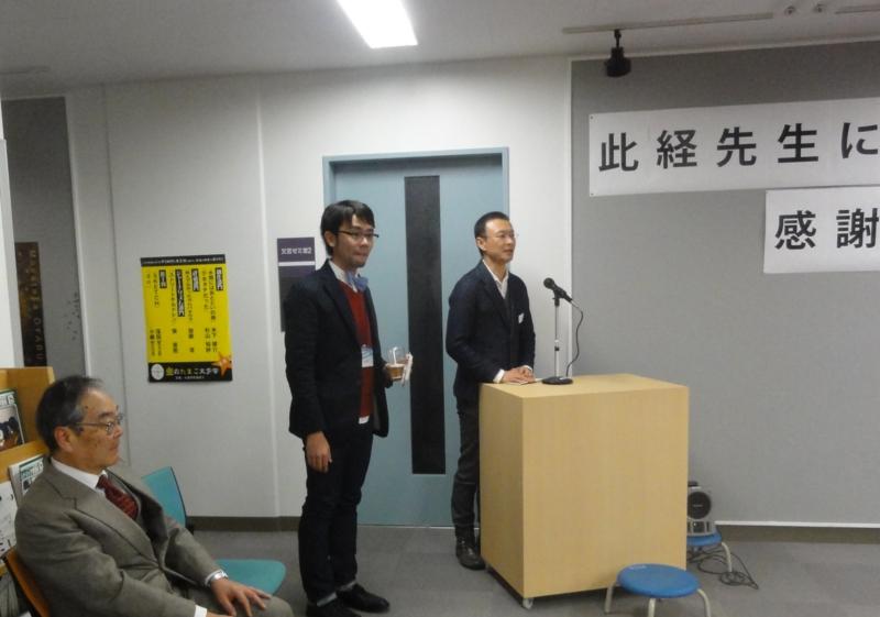 f:id:shimizumasashi:20130115182049j:image