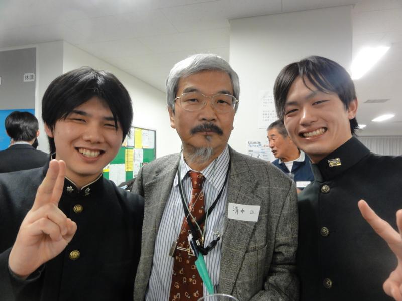 f:id:shimizumasashi:20130115190735j:image