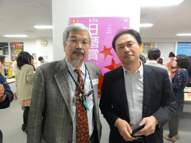 f:id:shimizumasashi:20130115192023j:image