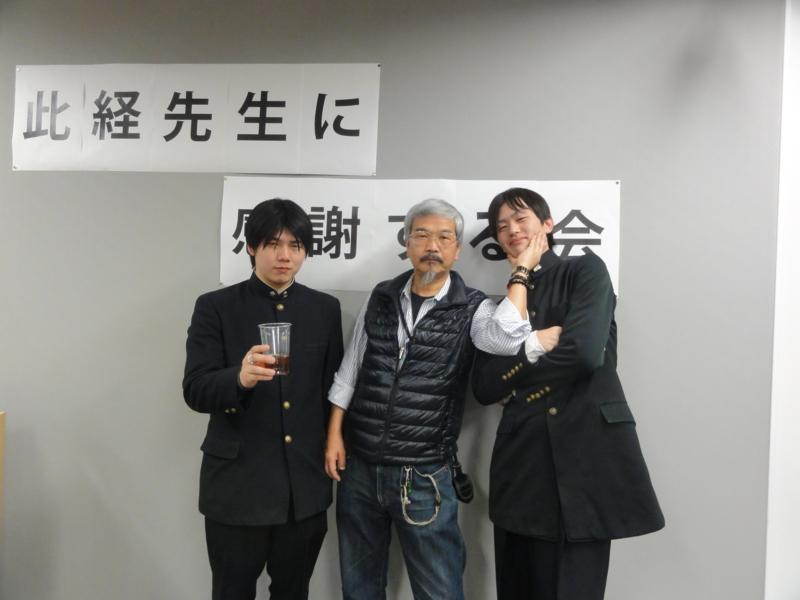 f:id:shimizumasashi:20130115195615j:image