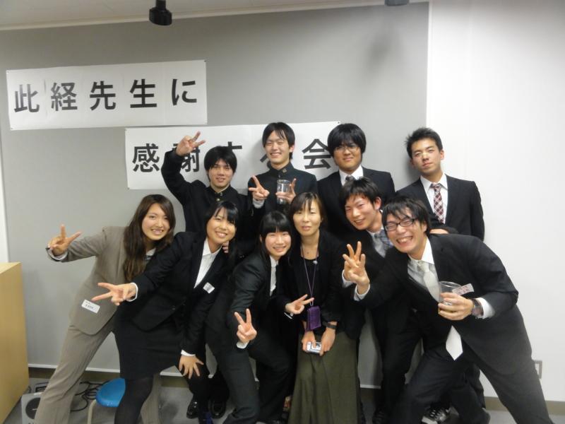 f:id:shimizumasashi:20130115195729j:image