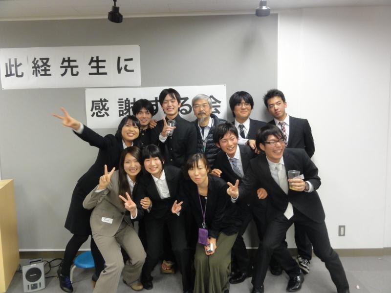 f:id:shimizumasashi:20130115195747j:image