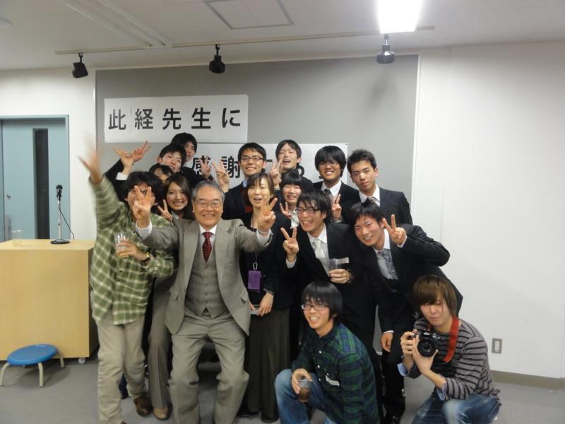 f:id:shimizumasashi:20130115195859j:image
