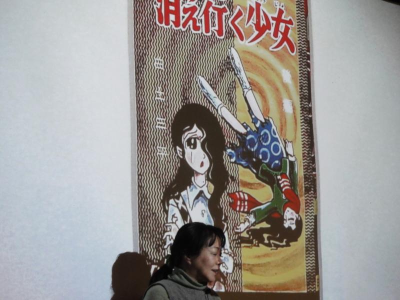 f:id:shimizumasashi:20130121145756j:image